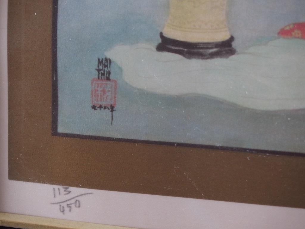 mai thu femme a sa toilette lithographie originale sur. Black Bedroom Furniture Sets. Home Design Ideas